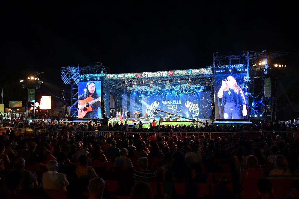 foto: Cerca de 30 mil personas asistieron a las primeras noches de la FNCH