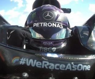 foto: Fórmula 1: Lewis Hamilton hizo la pole en Silverstone