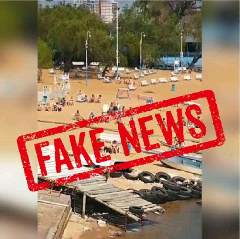 Fake news: Regatas negó que la playa del club este habilitada