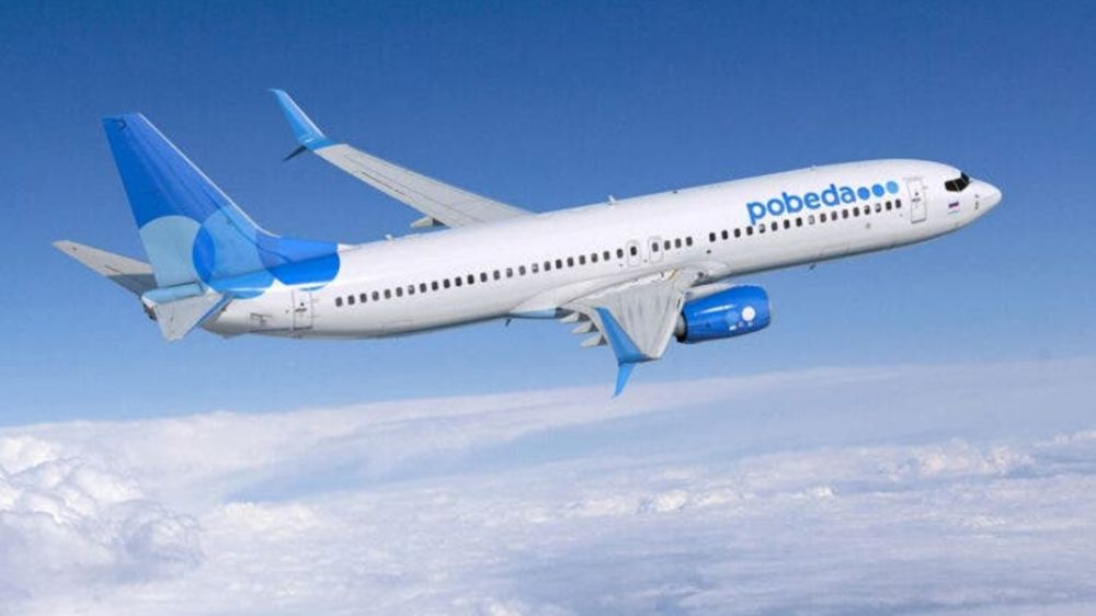 Dos pilotos de un Boeing 737 dibujaron un pene gigante en el cielo