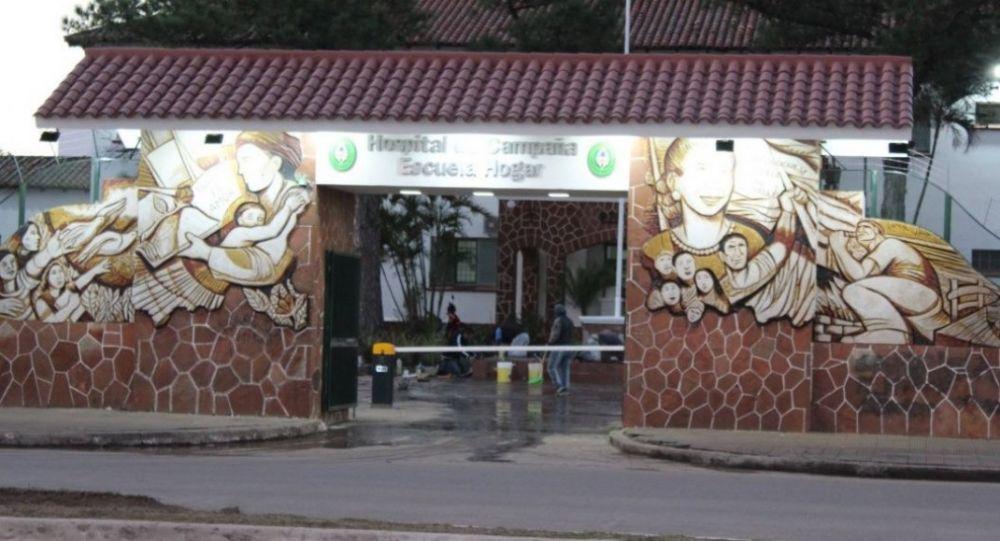 Hospital de Campaña: Ya son 37 los muertos por Covid19 solo en abril