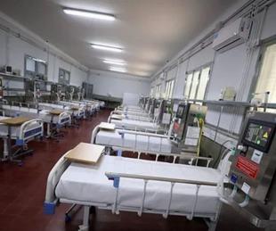 foto: El Hospital de Campaña sumará 120 camas de terapia intensiva
