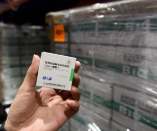 foto: La OMS aprobó el uso de emergencia de la vacuna china Sinopharm