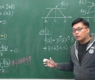foto: Taiwanés enseña cálculo en una web de pornografía